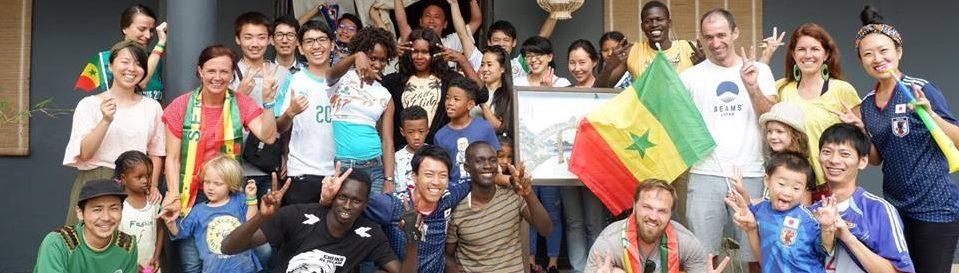 セネガル和心