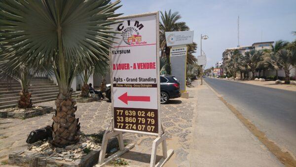 セネガル不動産屋